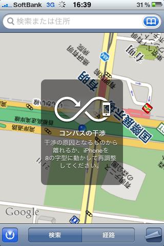 Img_0063